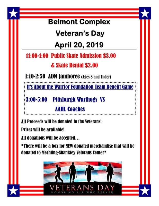 Veterans game