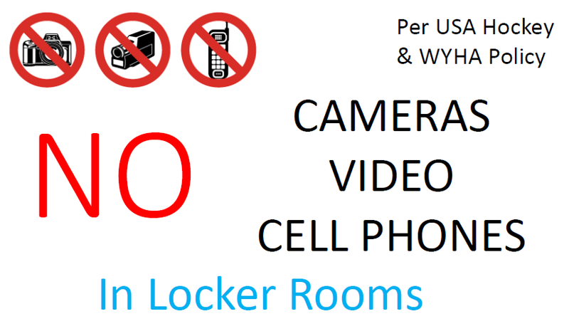 LOCKER ROOM POLICY